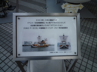 P1030939.JPG