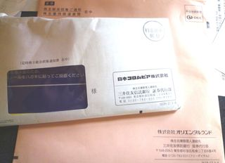 P1050062.JPG
