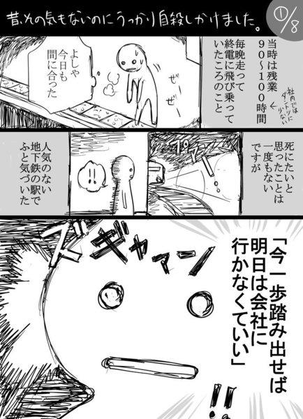 domestic161026_01.jpg