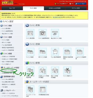domain10.jpg