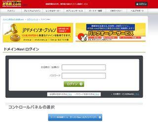 domain7.jpg