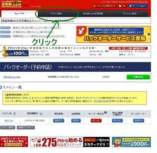 domain9.jpg